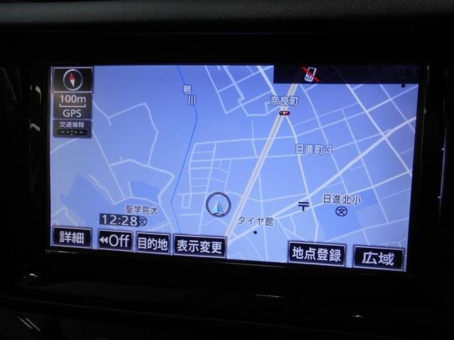 「トヨタ」「アクア」「コンパクトカー」「埼玉県」の中古車12