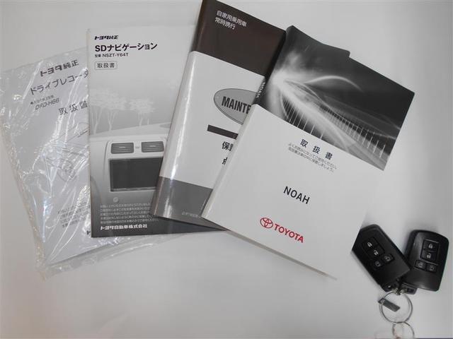 「トヨタ」「ノア」「ミニバン・ワンボックス」「埼玉県」の中古車20