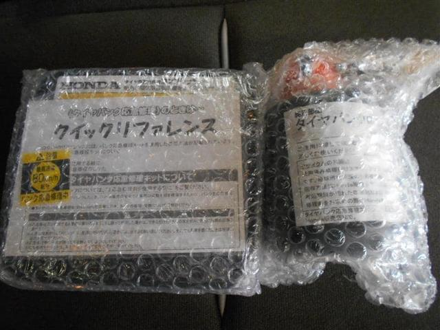 「ホンダ」「ステップワゴン」「ミニバン・ワンボックス」「埼玉県」の中古車6