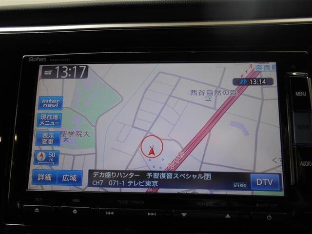 「ホンダ」「ステップワゴン」「ミニバン・ワンボックス」「埼玉県」の中古車9