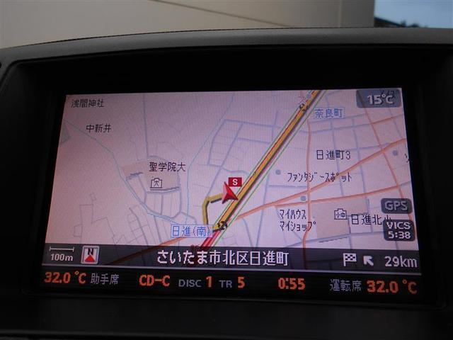 「日産」「フーガ」「セダン」「埼玉県」の中古車12