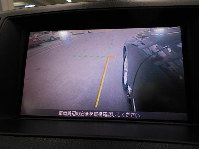 「日産」「フーガ」「セダン」「埼玉県」の中古車14
