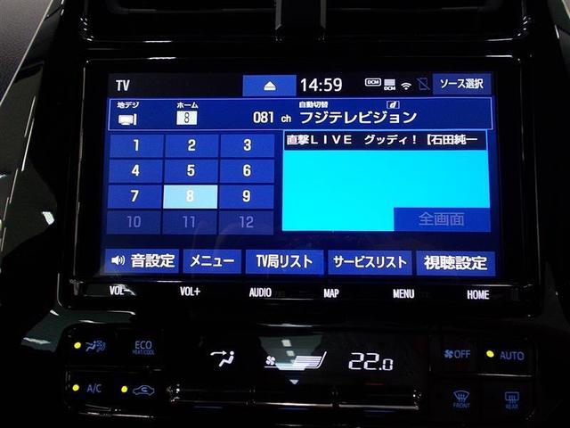 S クルーズコントロール スマートキ- 純正アルミ フルセグ(7枚目)