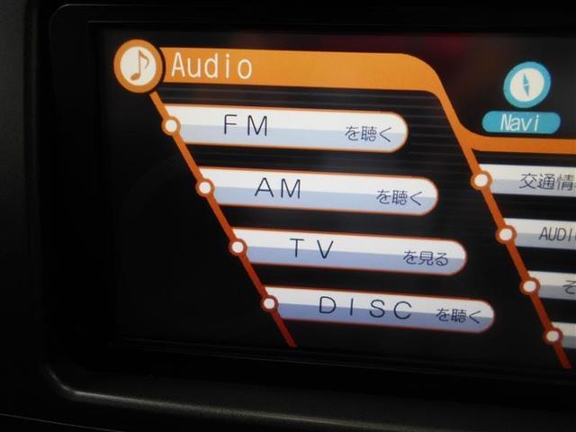 G クルーズコントロール イモビライザー スマートキ- CD(11枚目)