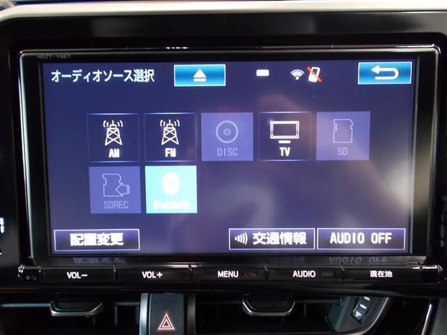 G クルーズコントロール イモビライザー スマートキ- CD(10枚目)