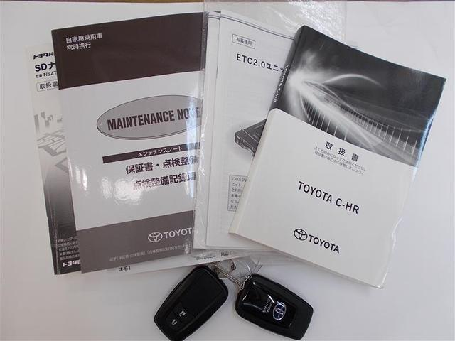 G クルーズコントロール イモビライザー スマートキ- CD(20枚目)