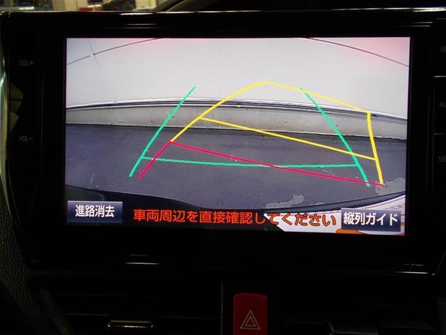 ZS 煌 ナビ フルセグTV LEDライト 両側スライド ワンオーナー(11枚目)