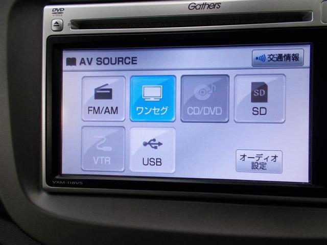 13G メモリーナビ ワンセグ DVD再生 ロングラン保証(7枚目)