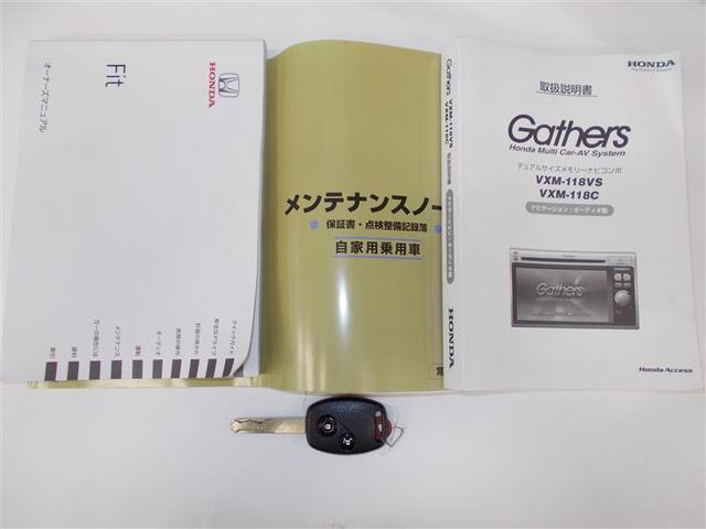 13G メモリーナビ ワンセグ DVD再生 ロングラン保証(15枚目)