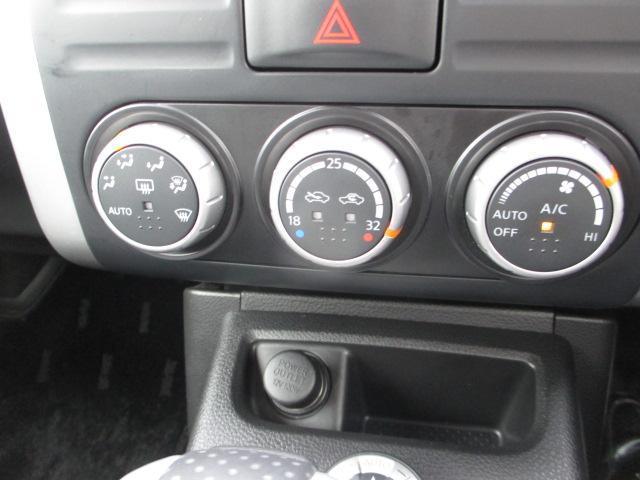 日産 エクストレイル 20GT S