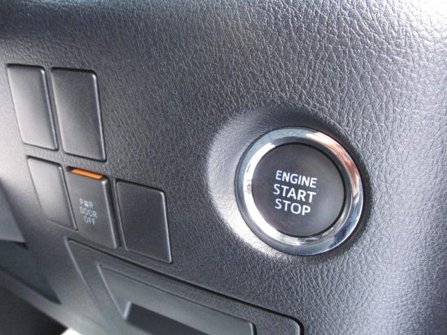 ボタン一つで楽々エンジンスタート!!