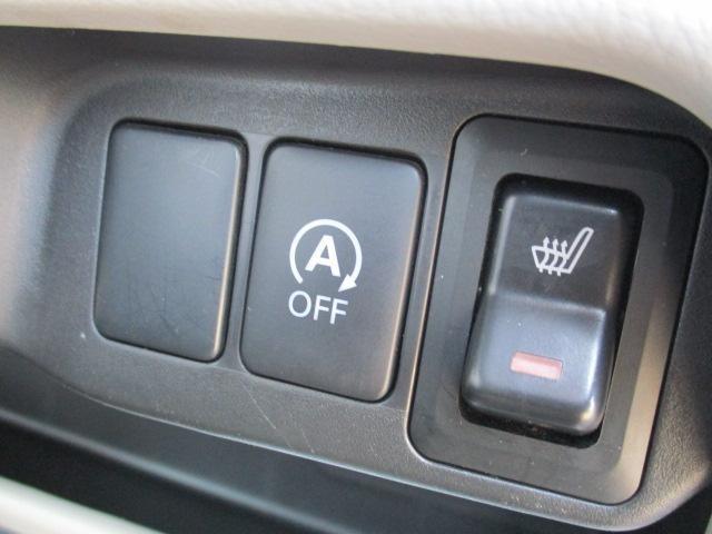 S 4WD 社外CDオーディオ アイドリングストップ(7枚目)