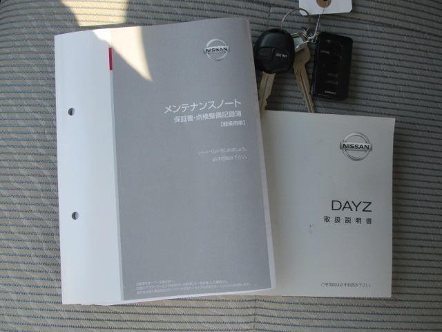 S 4WD 社外CDオーディオ アイドリングストップ(20枚目)