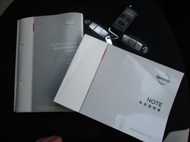 X FOUR エマージェンシーブレーキ搭載車(19枚目)