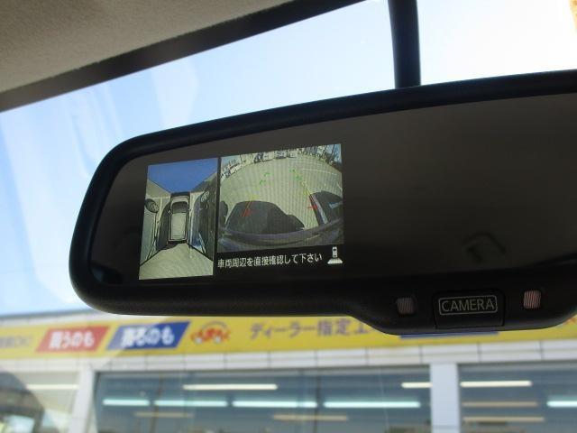 X(8枚目)
