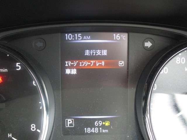 2.0 20S 2列車 4WD エマージェンシーブレーキシステム搭載(4枚目)