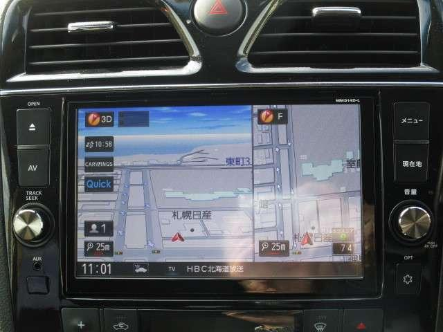 2.0 ハイウェイスター アドバンスドセーフティ パッケージ 4WD エマージェンシーブレーキシステム搭載!(4枚目)