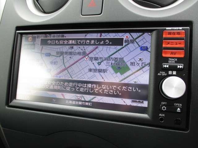 1.2 X FOUR Vセレクション プラスセーフティII 4WD エマージェンシーブレーキシステム搭載(4枚目)