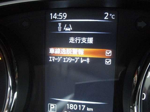 2.0 20X エマージェンシーブレーキ(6枚目)