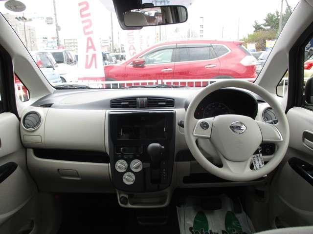 S エマージェンシーブレーキ 横滑り防止装置 アイドリングストップ シートヒーター(3枚目)