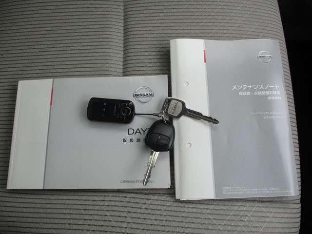 S エマージェンシーブレーキ 横滑り防止装置 アイドリングストップ シートヒーター(20枚目)