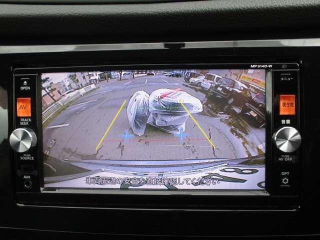 20X 純正メモリーナビ バックカメラ アイドリングストップ 横滑り防止装置(5枚目)