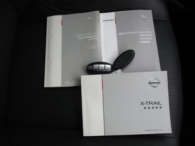 20X 純正メモリーナビ バックカメラ アイドリングストップ 横滑り防止装置(20枚目)