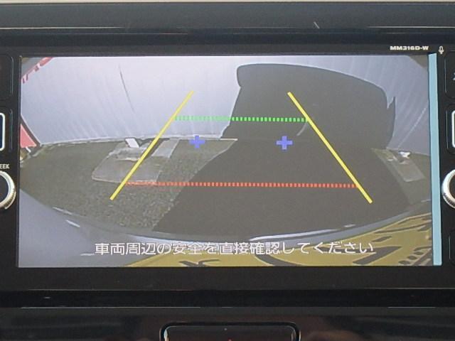 ハイウェイスター S 自動ブレーキ 純正メモリーナビ TV(5枚目)