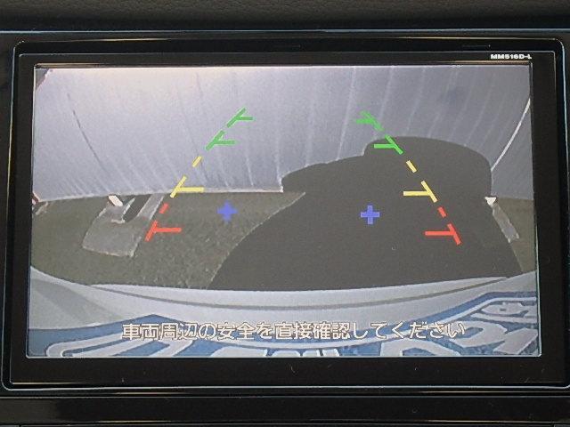 モード・プレミア 4WD 自動ブレーキ(5枚目)