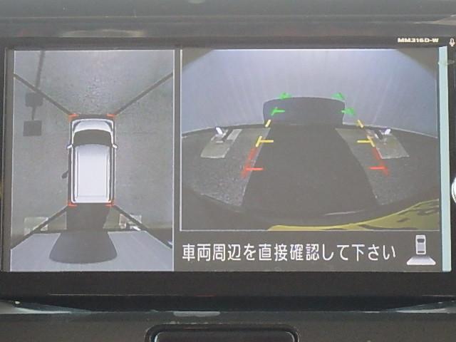 ハイウェイスター X 自動ブレーキ アラウンドビュー(5枚目)