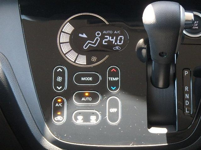 ハイウェイスターX 自動ブレーキ LEDヘッドライト(10枚目)