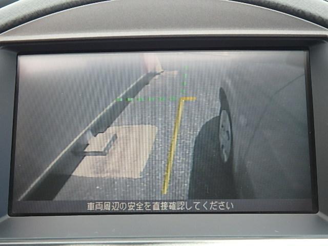 日産 ラフェスタ 20S Pセレクション 純正DVDナビ