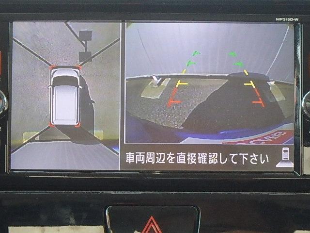 X Vセレクション エマージェンシーブレーキ(5枚目)