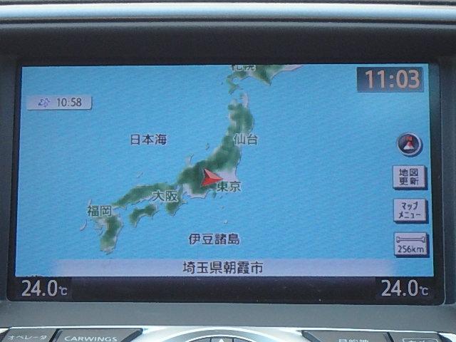 250XE 純正HDDナビ 地デジTV(4枚目)