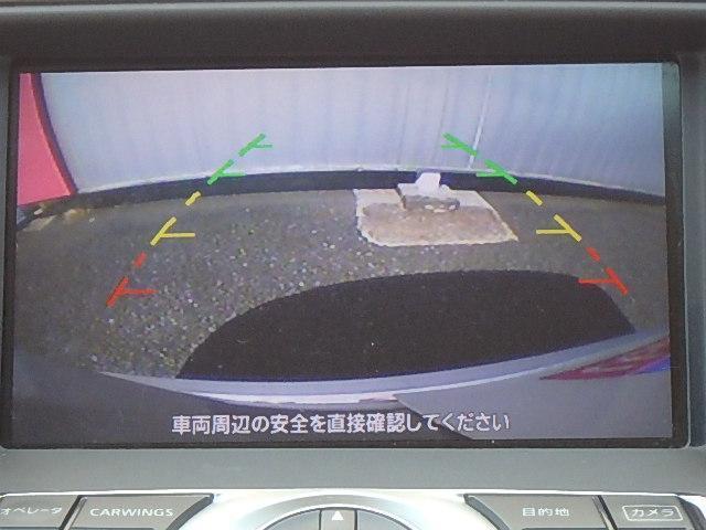 250XE 純正HDDナビ 地デジTV(5枚目)