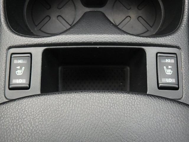 20Xt エマージェンシーブレーキパッケージ AVM(17枚目)