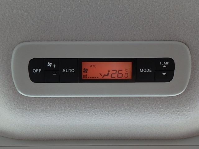 リヤオートエアコンコントロールユニット 後部座席用でオートも調整もできます!