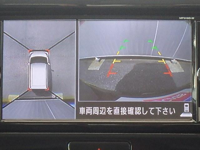 ハイウェイスター X Vセレクション アラウンドビュー(5枚目)