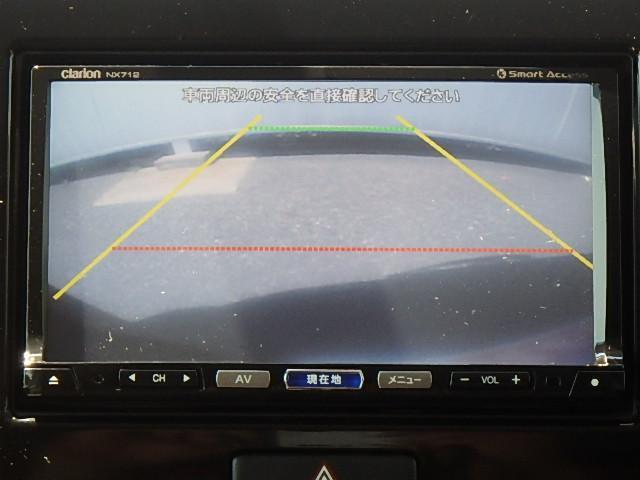 X クラリオン製SDナビ 地デジTV(5枚目)