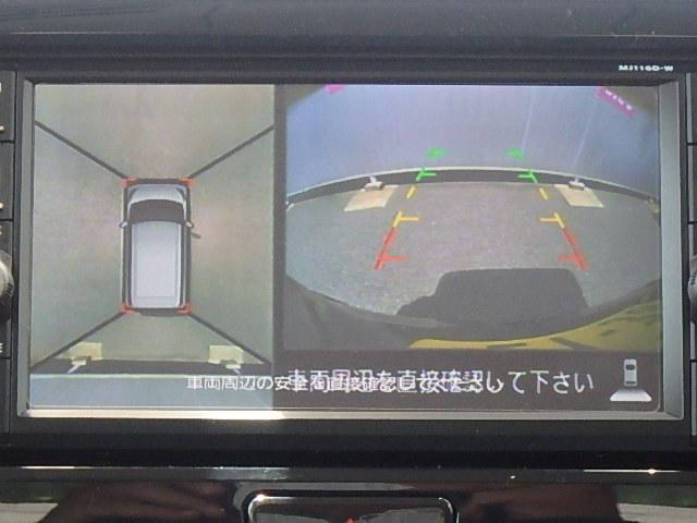 ハイウェイスター X Gパッケージ エマージェンシーブレーキ(5枚目)