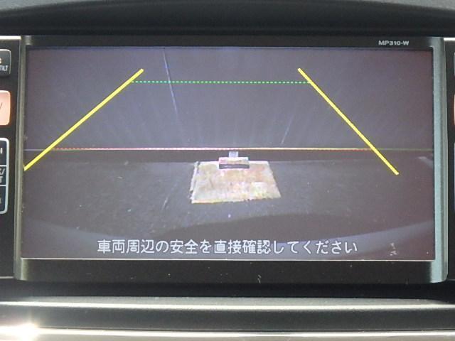 250ハイウェイスター 純正メモリーナビ ワンセグTV(5枚目)