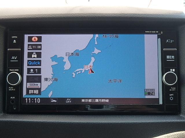 ロングプレミアムGX エマージェンシーブレーキ 当社試乗車(4枚目)