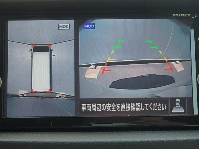 ロングプレミアムGX エマージェンシーブレーキ 当社試乗車(5枚目)