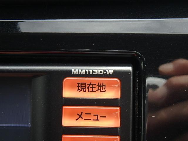 20X エクストリーマーX 4WD 純正メモリーナビ(4枚目)
