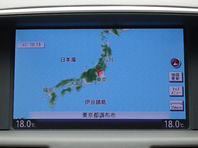250GT Aパッケージ 純正HDDナビ 地デジTV(4枚目)