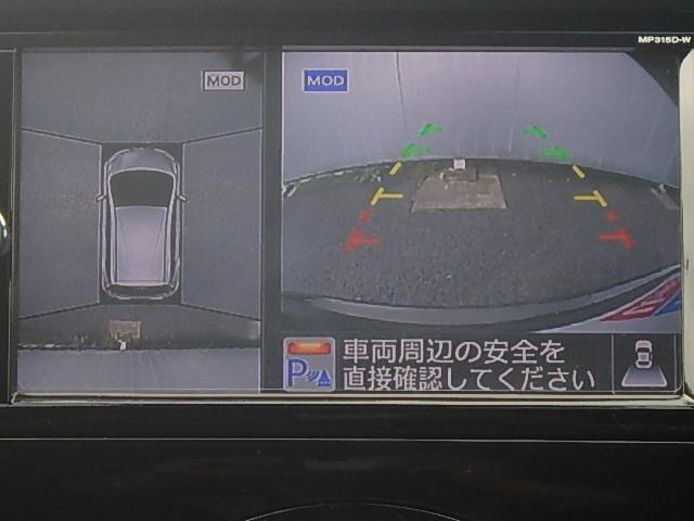 X DIG-S Vセレクション+セーフティII(5枚目)