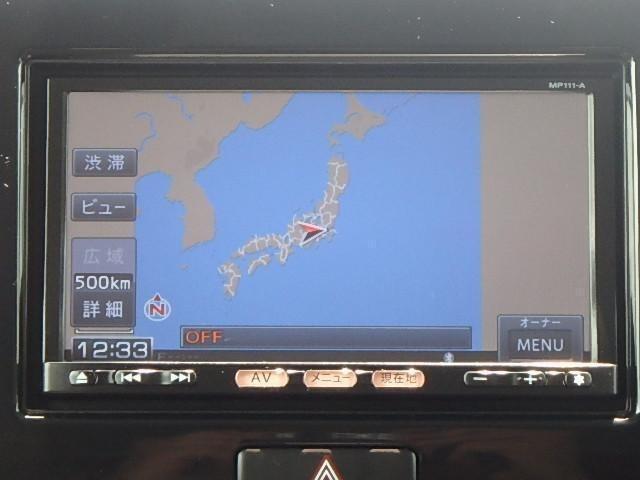 X 純正メモリーナビ・ワンセグTV(4枚目)