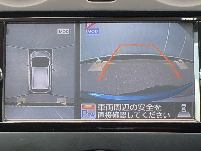 X Vセレクション+セーフティII エマージェンシーブレーキ(5枚目)