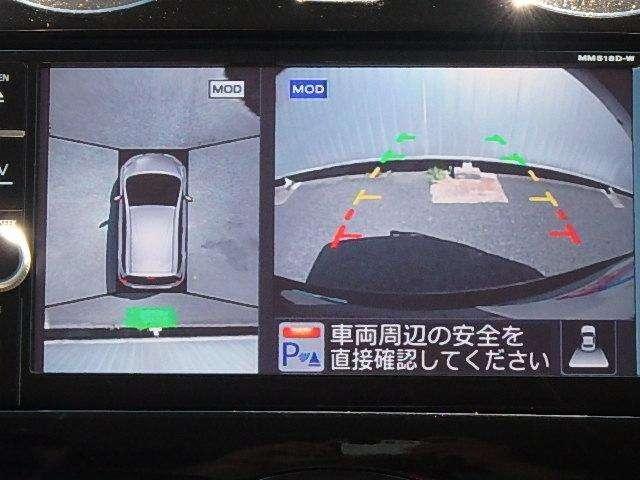 e-パワー メダリスト エマージェンシーブレーキ(5枚目)