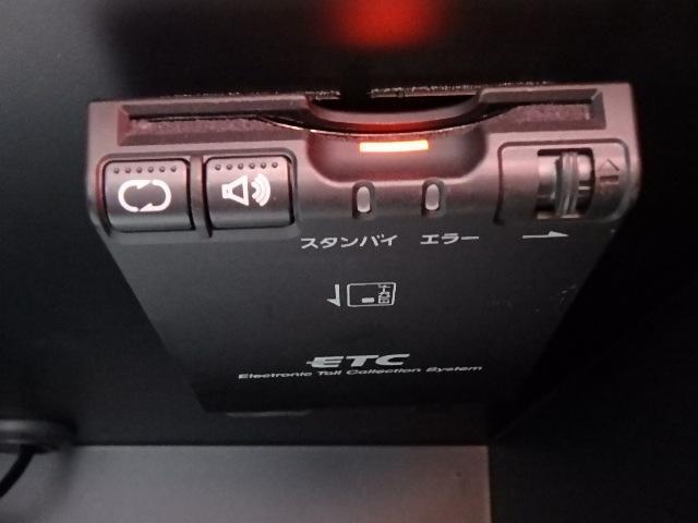 X DIG-S Vセレクション+セーフティII(10枚目)